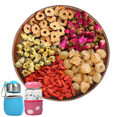 玫瑰红枣茶枸杞子气血茶桂圆枣片水果五宝茶胎菊花组合茶10包/盒