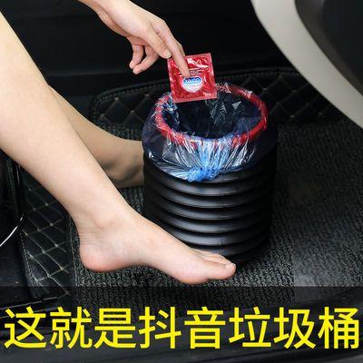 车载垃圾桶袋汽车内用可折叠车用挂式车上多功能抖音同款用品大全