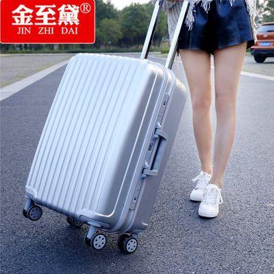 新款【特价】铝框行李箱男女万向轮拉杆箱登机箱旅行箱学生密码箱