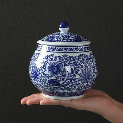 青花瓷茶叶将军罐陶瓷储藏罐家用普洱醒茶罐储物罐子防潮茶叶包装