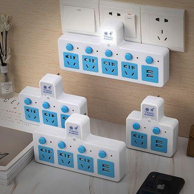 无线插座转换器插头多功能家用带夜灯一转多孔面板usb插排插线板
