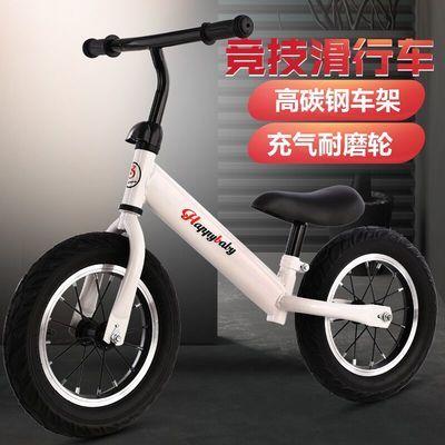 厂家直销儿童平衡车宝宝滑行车小孩自行车无脚踏两轮车1-6岁溜溜