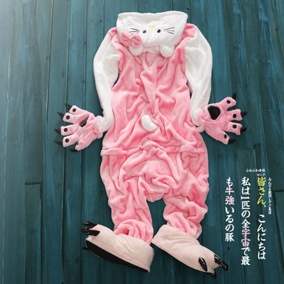 hello kitty 睡衣凯蒂猫珊瑚绒动物连体衣女长袖学生卡通家居服冬
