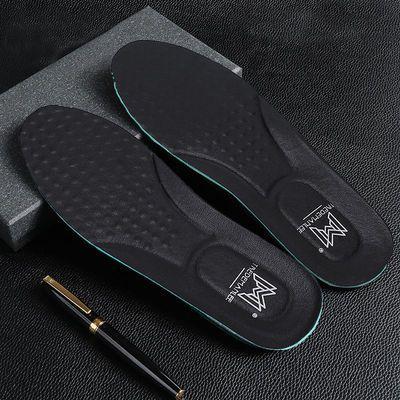 【收藏店铺  优先发货】真皮吸汗鞋垫男加厚减震防臭舒适运动鞋垫