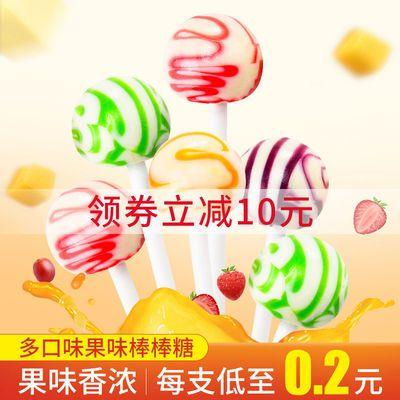 棒棒糖 网红小零食创意可爱糖果 怀旧零食散装婚礼喜糖批发