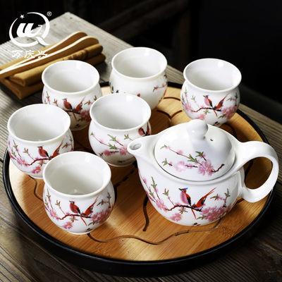 整套带茶盘功夫茶具套装万庆兴便捷茶具整套  陶瓷茶具茶壶茶杯