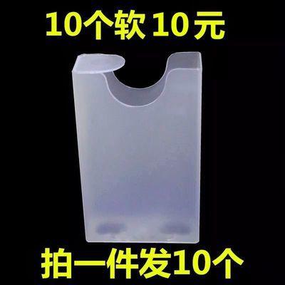 塑料烟盒透明新款全封闭塑料通用20支烟盒加厚超薄简约防水