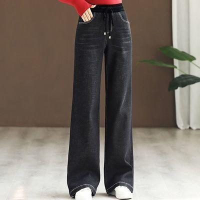 坠感牛仔阔腿裤2020女秋季新款高腰弹力宽松松紧腰休闲直筒裤长裤