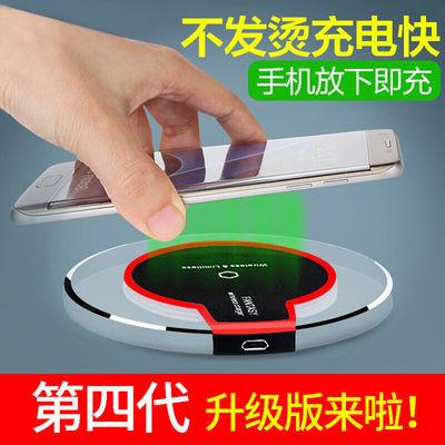 手机无线充电器OPPO华为vivo小米安卓苹果通用充电器支持所有手机