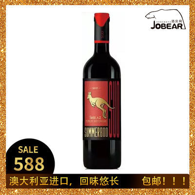 澳大利亚原瓶进口 夏袋珍藏干红葡萄酒整箱装 750ml 6瓶装