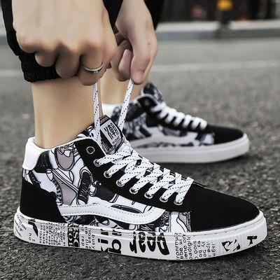 百搭休闲高帮运动潮鞋男鞋夏季2020新款帆布板鞋韩版潮流男士布鞋
