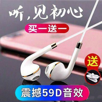 通用耳机OPPO华为vivo小米苹果手机通用入耳式重低音有线耳塞耳麦