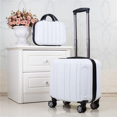 韩版学生行李箱18寸登机箱女小型拉杆旅行密码箱16寸小箱子包14寸
