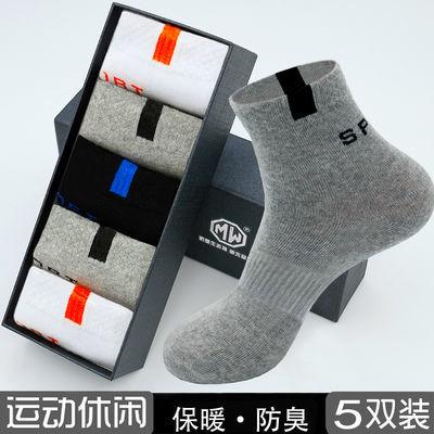 5-10双装袜子男士中筒袜运动袜秋冬款吸汗防臭长筒袜潮流船袜短袜