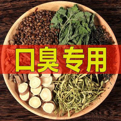 【买3送3】口臭三清茶口腔异味苦口气清新茶去肝胃火花茶叶150克