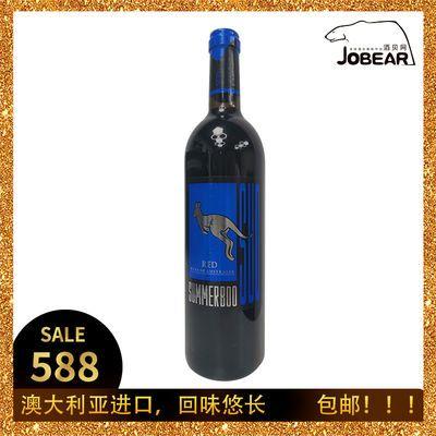 澳大利亚原瓶进口 夏袋半干红葡萄酒 750ml 6瓶装