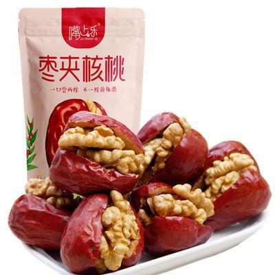 新疆和田红枣夹核桃1000g/500g/250g 夹心枣 香酥可口 新疆特产
