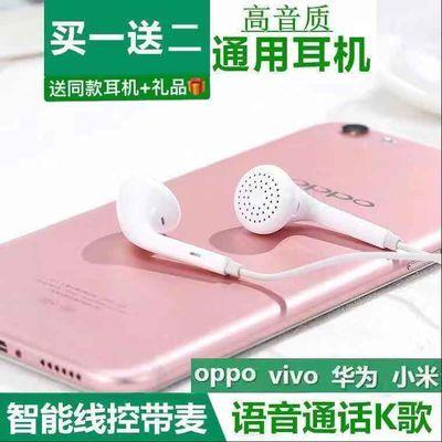 通用耳机oppo华为vivo苹果小米高品质线控入耳式吃鸡学生男可爱女