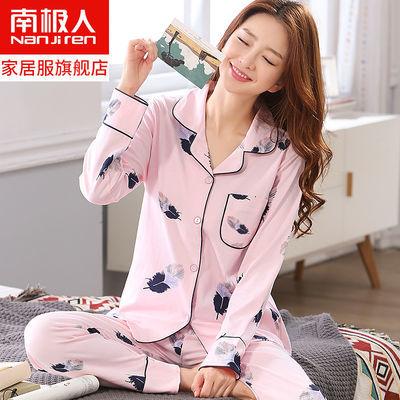 【100%纯棉】南极人纯棉睡衣女春秋季长袖学生韩版家居服套装冬天