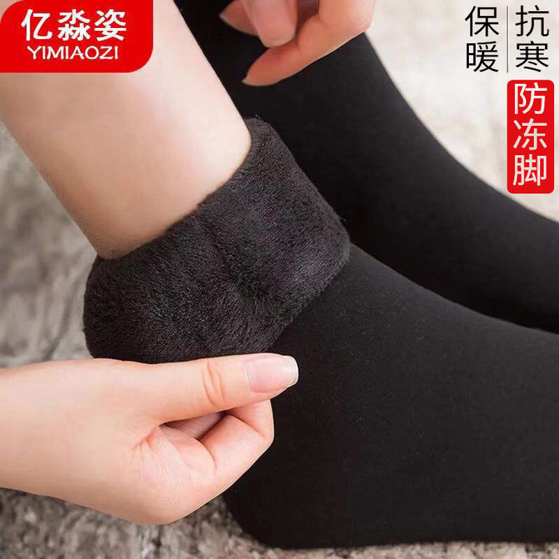 2-5双袜子男中长筒加绒加厚雪地袜保暖袜子女秋冬韩版月子地板袜