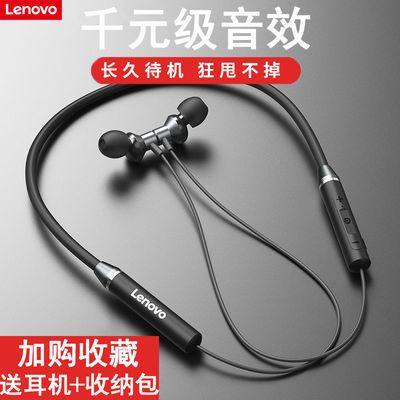 联想无线蓝牙耳机通用适用于vivo华为OPPO苹果小米运动双耳挂脖式