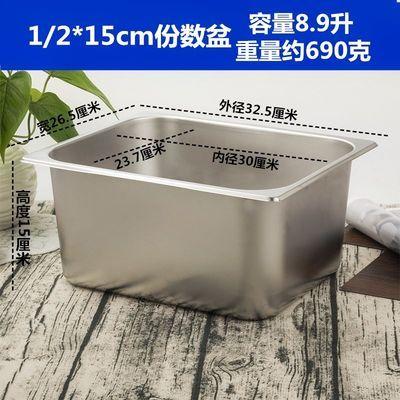 方锅加厚油炸锅内锅方盆内胆炸缸长方形12份不锈钢