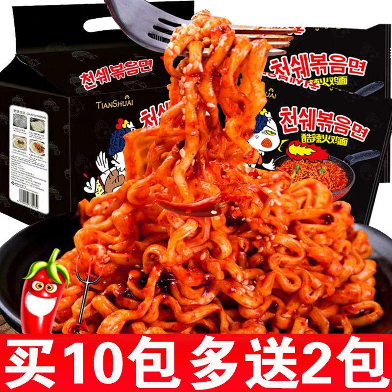火鸡面爆辣整箱韩国风味杂酱面干拌面网红方便面咸蛋黄泡面批发