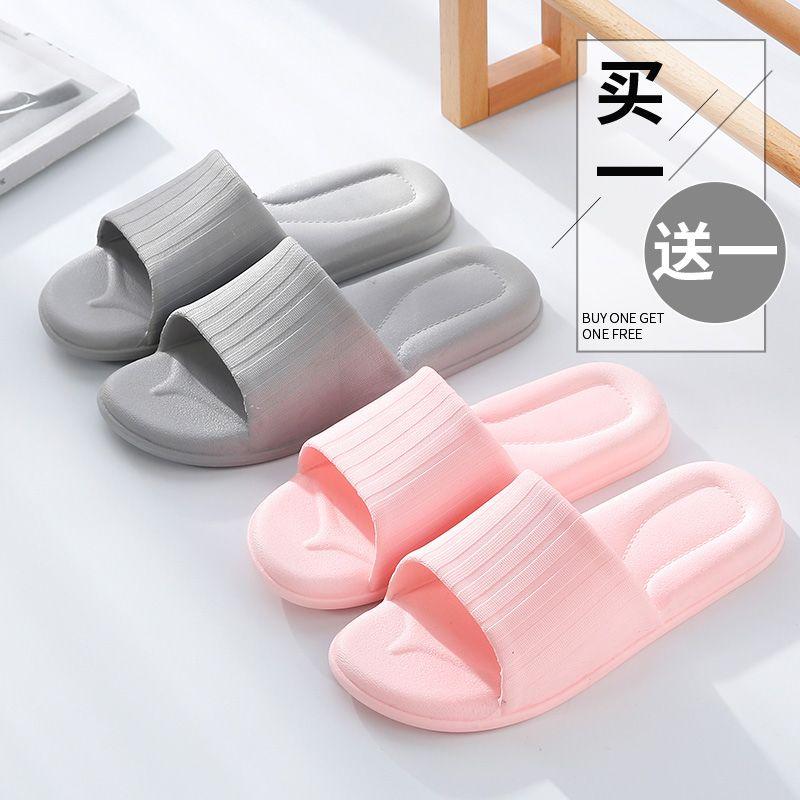买一送一情侣家居家用凉拖鞋女夏网红浴室防滑软底拖鞋男批发夏季