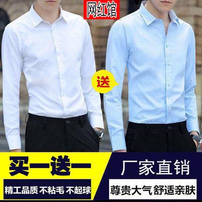73632/买一送一春夏季男士衬衫长袖韩版薄款衬衣男商务修身白色短袖衬衫