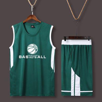 2019新款篮球服套装男女学生儿童衣比赛训练球服定制团购印字diy