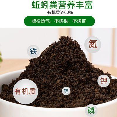 年禾有机肥营养土通用型种花种菜纯蚯蚓粪有机肥花卉家庭园艺肥料