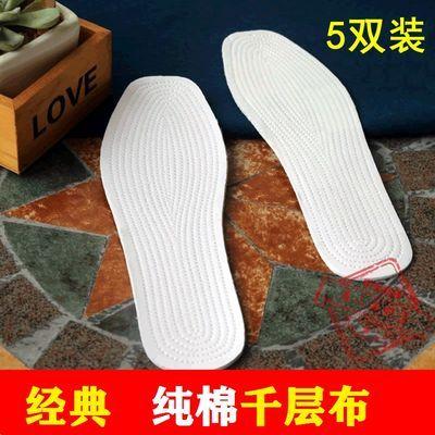 0.6mm加厚防臭棉鞋垫冬季防寒男士女士舒适棉绒保暖长毛吸汗鞋垫