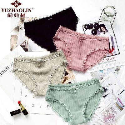 【俞兆林正品】【3条装】【95%棉】纯色棉质性感蕾丝低腰内裤女