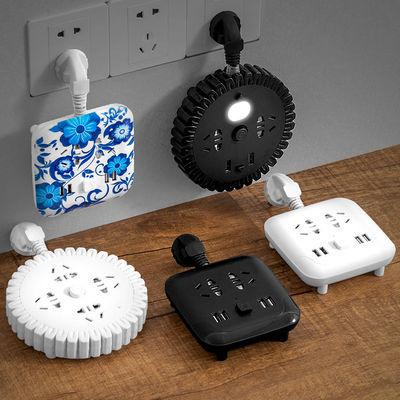 多功能插座USB插排插线板接拖线板插板带线家用一转多电源转换器