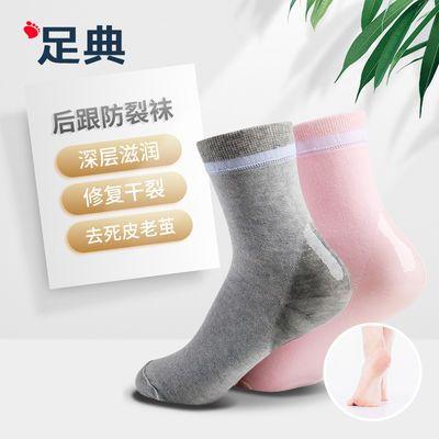 防裂袜防脚干裂五指袜脚后跟硅胶船袜纯棉女士足跟型夏浅口女袜子