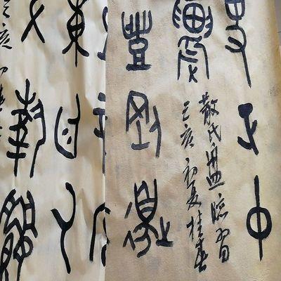 仿古宣纸半生半熟书法专用纸国画生宣熟宣工笔画作品纸初学者练习