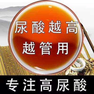 【买2送1 买3送2】正品菊苣栀子茶葛根桑叶组合老人养生配方茶