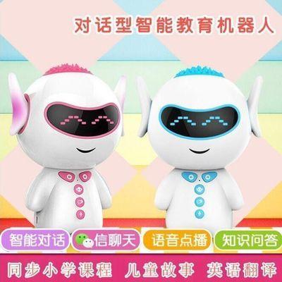 新款小帅小胖智能机器人早教机学习机故事机儿童教育玩具人工语音
