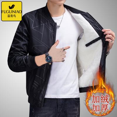 【加绒加厚】富贵鸟外套男士秋冬季新款中青年休闲男装上衣夹克衫