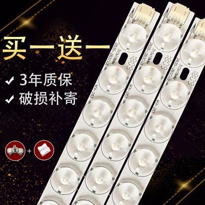 LED吸顶灯改造灯板漫反射led灯条长条贴片透镜节能灯管模组光源板