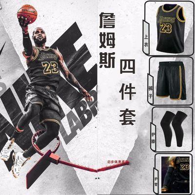 新款湖人23号詹姆斯球衣套装定制男女24号科比球衣篮球服四件套