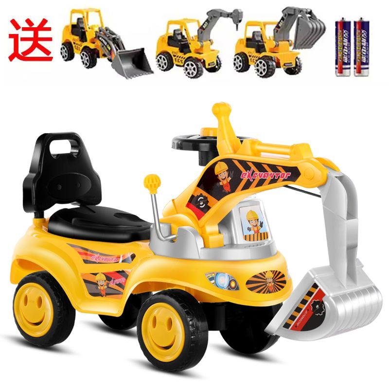 大号儿童挖掘机可骑可坐滑行车挖土机溜溜车扭扭车人玩具车工程车