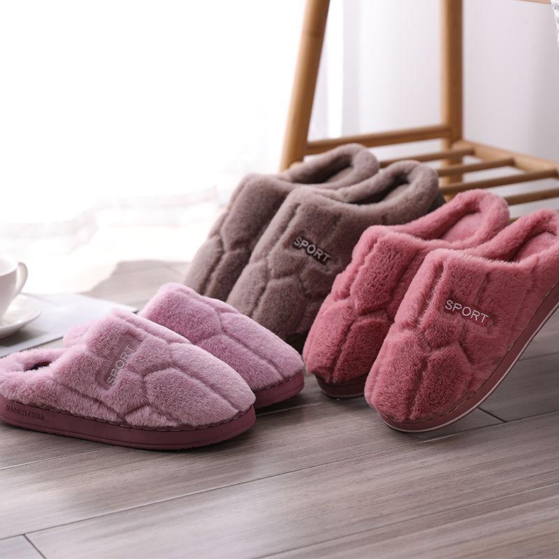 棉拖鞋女秋冬季家用室内防滑厚底情侣款毛毛女士学生韩版拖鞋男士