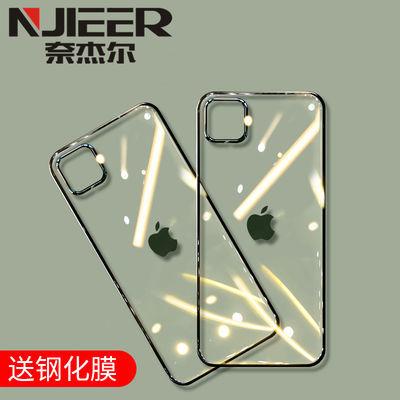 苹果iPhone7手机壳6Plus透明硅胶8/X女潮男xsmax防摔8P软壳保护套