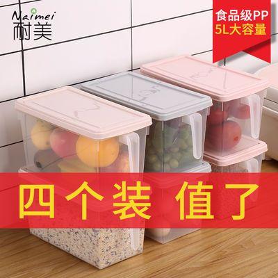 冰箱收纳盒塑料抽屉式鸡蛋盒食品冷冻盒厨房收纳盒保鲜透明储物盒