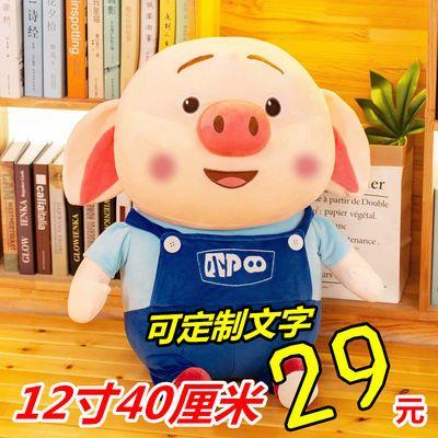 猪猪玩偶网红猪小屁毛绒玩具公仔可爱抖音布娃娃抱枕七夕生日礼物主图