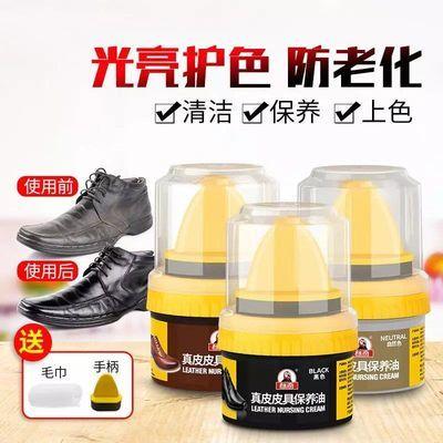 标奇真皮保养油鞋油黑色棕色无色通用绵羊油皮鞋油膏清洁擦鞋神器
