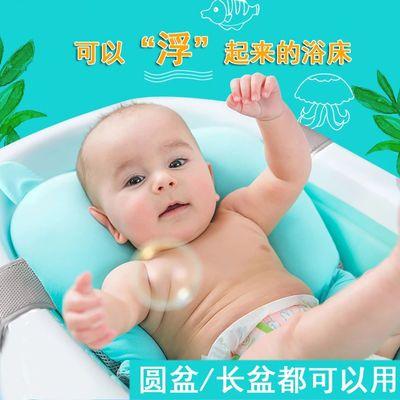 婴儿洗澡网悬浮垫防滑圆盆通用新生儿网兜浴床沐浴垫宝宝洗澡神器