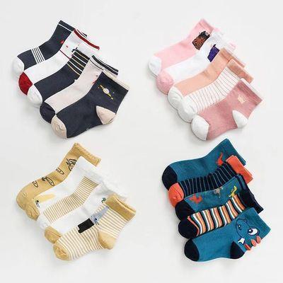 5双装春秋新品韩版儿童袜子女童全棉中筒卡通儿童袜 男童宝宝袜子