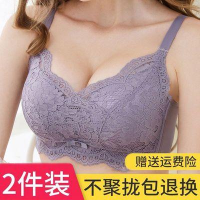 小胸平胸专用聚拢神器加厚款无钢圈内衣女性感调整型收副乳文胸罩